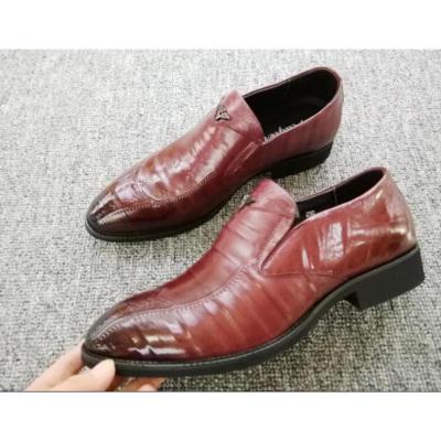 卡淇儿 商务休闲鞋 5-67528
