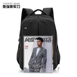 帕格妮 时尚潮流百搭简约男士双肩包 SR8608#