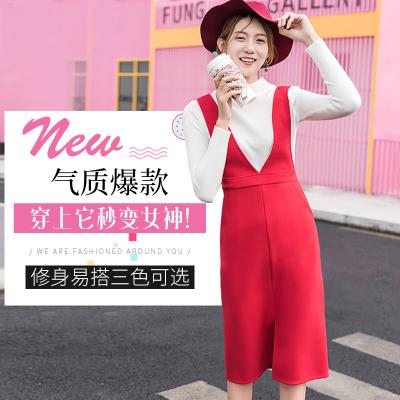 RYX 2018秋冬新款女装潮针织毛呢连衣裙套装裙两件套背带裙 6619