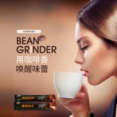 锐雯生物 醇香咖啡 10g*30条/盒