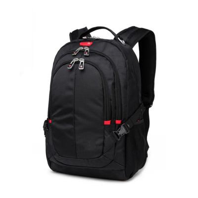 自由行 简约大气电脑背包双肩包 EB957