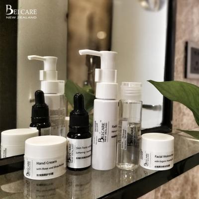 【一元包邮】BEI`CARE 五大系列护肤套装体验装 主图为实拍图