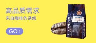食品小广告3