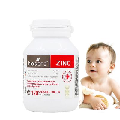 澳洲原装进口Bio Island 婴幼儿牛奶口味小熊补锌片120粒
