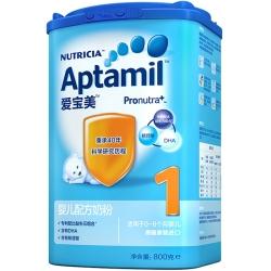 德国原装进口爱他美Aptamil爱宝美婴儿配方奶粉 1段 800g