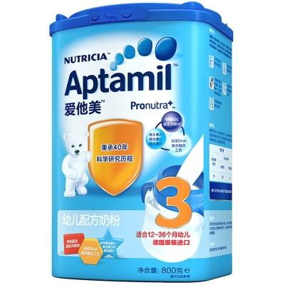 德国原装进口爱他美Aptamil幼儿配方奶粉 800g 3段 12-36个月