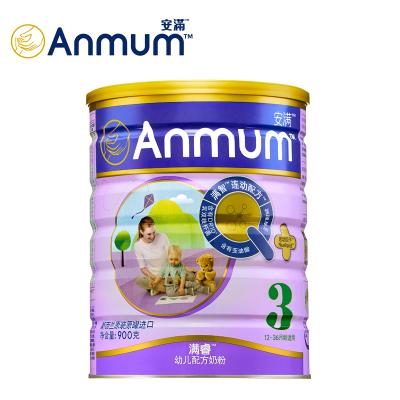 新西兰原装进口安满满智婴儿营养牛奶粉 3段 900g