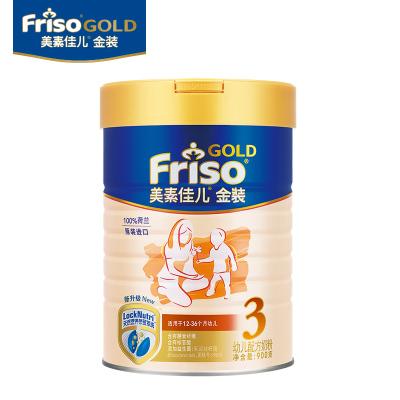 荷兰原装进口金装美素佳儿幼儿配方奶粉 3段 900g