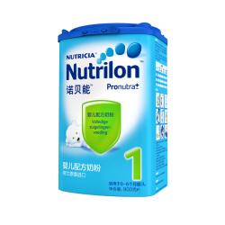 荷兰原装进口牛栏Nutrilon诺贝能婴儿配方奶粉 1段 900g