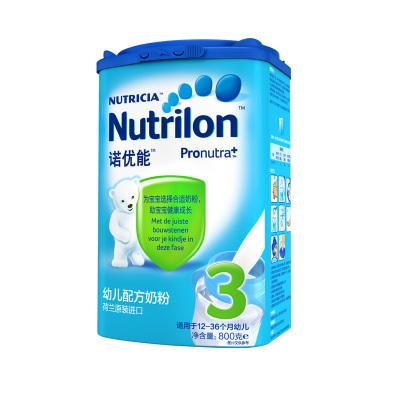 荷兰原装进口牛栏Nutrilon诺优能婴儿配方奶粉 3段 800g