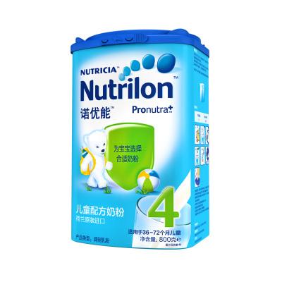 荷兰原装进口牛栏Nutrilon诺优能儿童配方奶粉 4段 800g