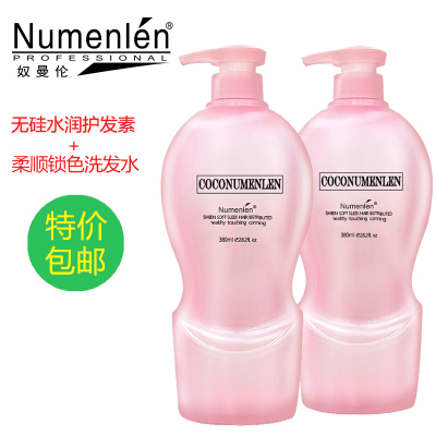 正品 可可香型柔顺锁色洗发水+滋润发膜套装380Ml 包邮