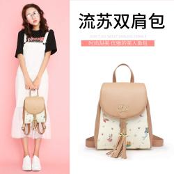 斯诺 韩版休闲时尚印花流苏双肩包 CP0183