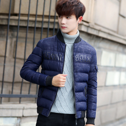 圣仕轩2017年冬季新款上新棉衣短款171#