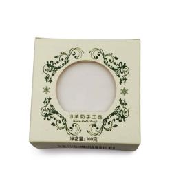山羊奶手工香皂控油洗脸洁面天然非硫磺竹炭芦荟买一送一