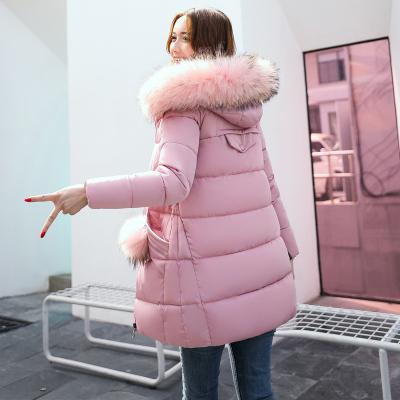 2017秋冬新款中长款韩版大毛领保暖加厚羽绒服棉服女外套