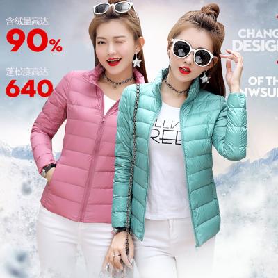 90%白鸭绒实拍冬新款韩版修身羽绒服女短款轻薄外套学生薄款58837