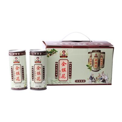【限量秒杀】泓景堂 金银花茶 清热解毒 238Ml*6瓶