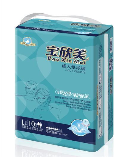康颐 2017 老年人尿不湿成人纸尿裤10片装-