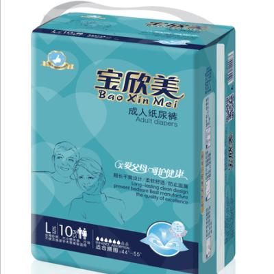 康颐 2017 老年人尿不湿成人纸尿裤10片装