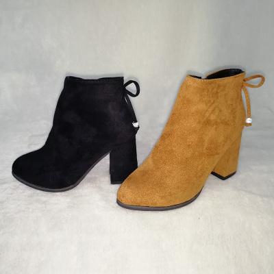 足尚 韩版时尚磨砂气质女靴女鞋 A01