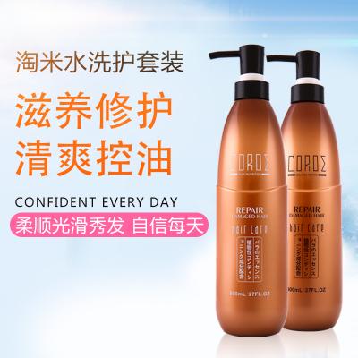 韩优尚 2瓶组合茶籽油轻柔丝滑头发面膜+清爽控油洗发乳800ml