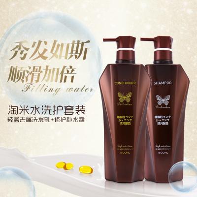 韩优尚 2瓶组合淘米水轻盈去屑洗发乳+修护补水霜800ml套装组