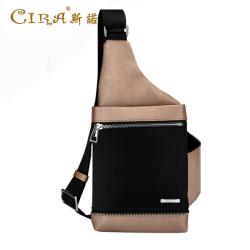 斯诺 韩版新款单肩男胸包C30211