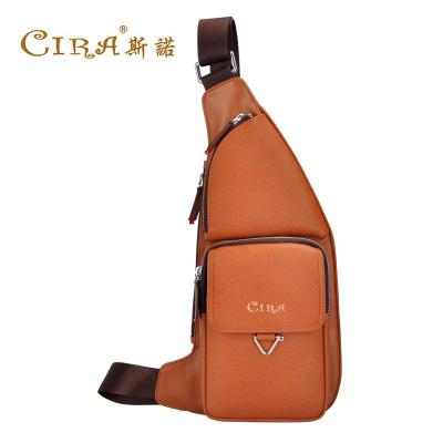 斯诺 韩版新款单肩男胸包C30261