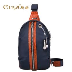 斯诺 韩版新款男士胸包C30282