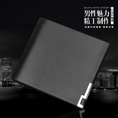 斯诺 韩版新款男士短款钱包C40111