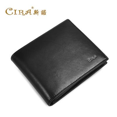 斯诺 韩版新款男士短款钱包C40281