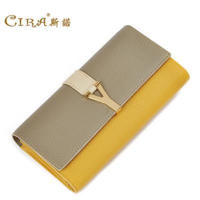 斯诺 潮流时尚气质Y字扣新款女式真皮长款钱包C60011