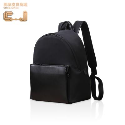 潮聚 韩版时尚商务休闲男士双肩包 CJ17002