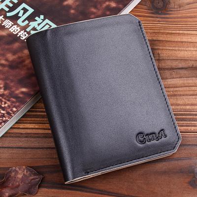 斯诺 韩版新款男士短款钱包C60141