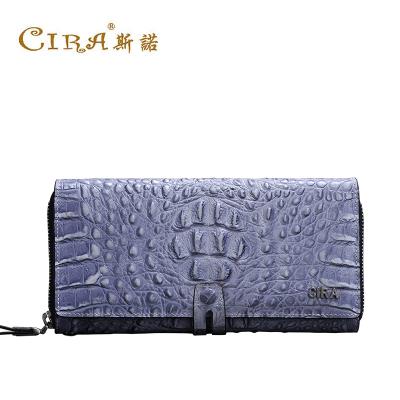 斯诺 韩版新款长款钱包C60954