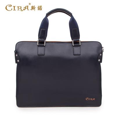 斯诺 休闲时尚商务新款男士手提包C62213