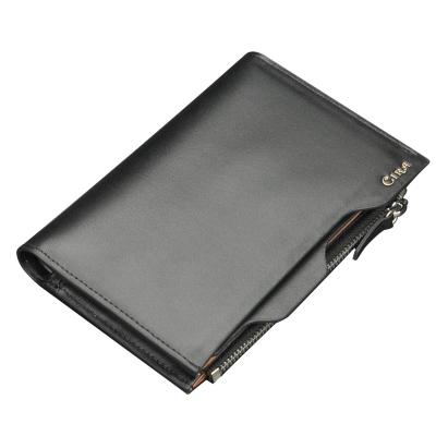 斯诺 休闲时尚男士真皮钱包C80022