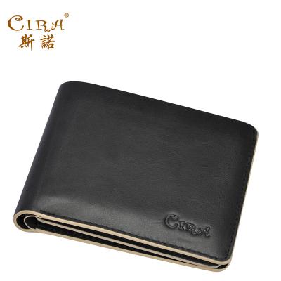 斯诺 韩版新款男士短款钱包C80321