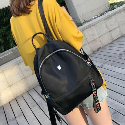 优品 时尚潮流百搭双肩包OFF黄色带 7323