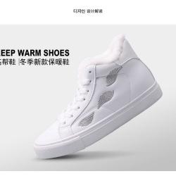 冬季休闲高帮加绒刺绣小白鞋女韩版雪地靴短靴学生保暖靴