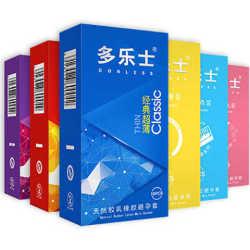 多乐士60只避孕套经典系列3款+风情系列3款共6盒安全套 凸点颗粒 浮点柔韧水润保险套 情趣 成人用品
