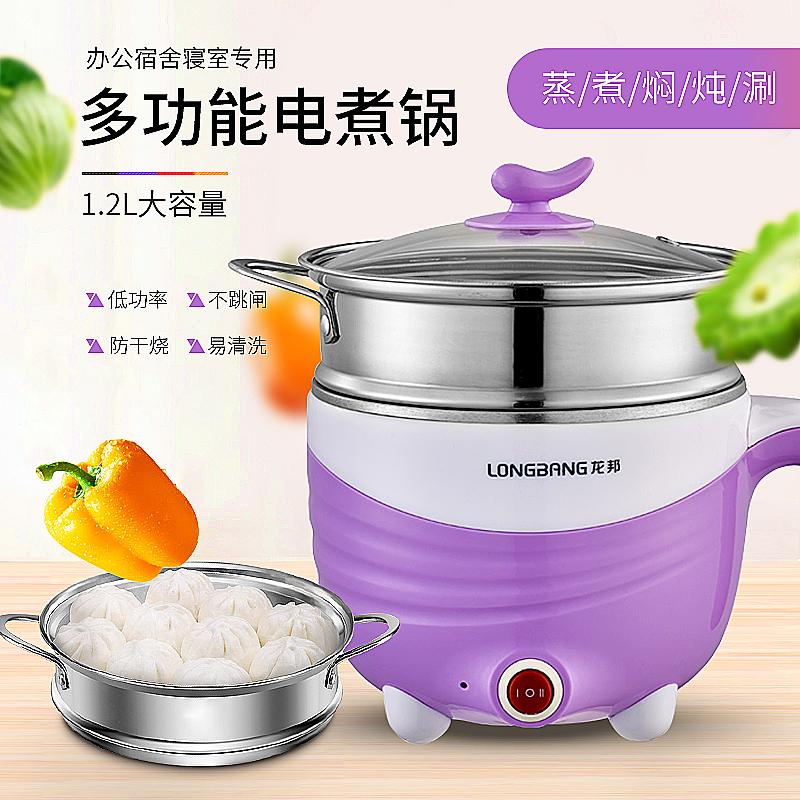 龙邦 多用锅煮面锅 LB-5515...
