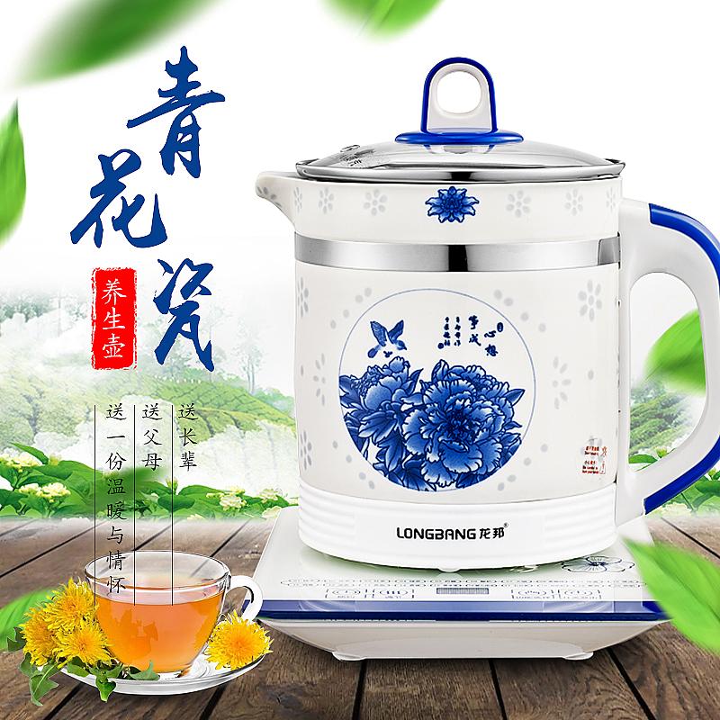 龙邦 青花瓷热水壶 LB-882...