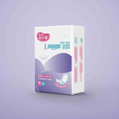 初之婴 丝柔棉薄纸尿片 2包组合装
