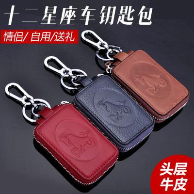 斯诺 男士多功能十二星座情侣钥匙包钱包 C80601
