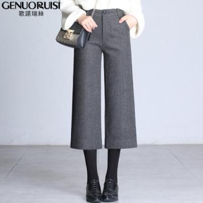 歌诺瑞丝 阔腿裤女冬季休闲大码毛呢直筒九分休闲裤 DX16111