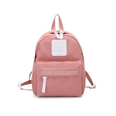 宇洛糖果色双肩背包亲子包日本ins网红潮 学生书包儿童包休闲背包YL1517