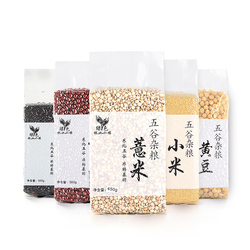 凡兵汇  昱柯   五谷杂粮组合装(小米、红豆、黑米、黄豆、小薏米)900g