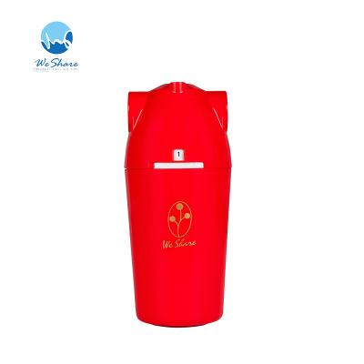 台湾原装进口 共享健康FIR能量沐浴器 FIR